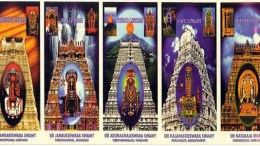 shiva-mahadev-nature