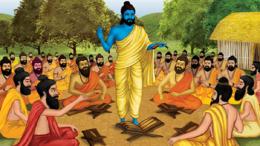 gurukula-hindu-