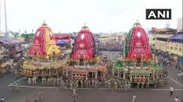 Rath Yatra