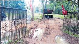 CPM illegally occupies land