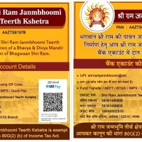 Scams in name of Ram Janmabhoomi donation: here is how you can safely donate for Ram Temple