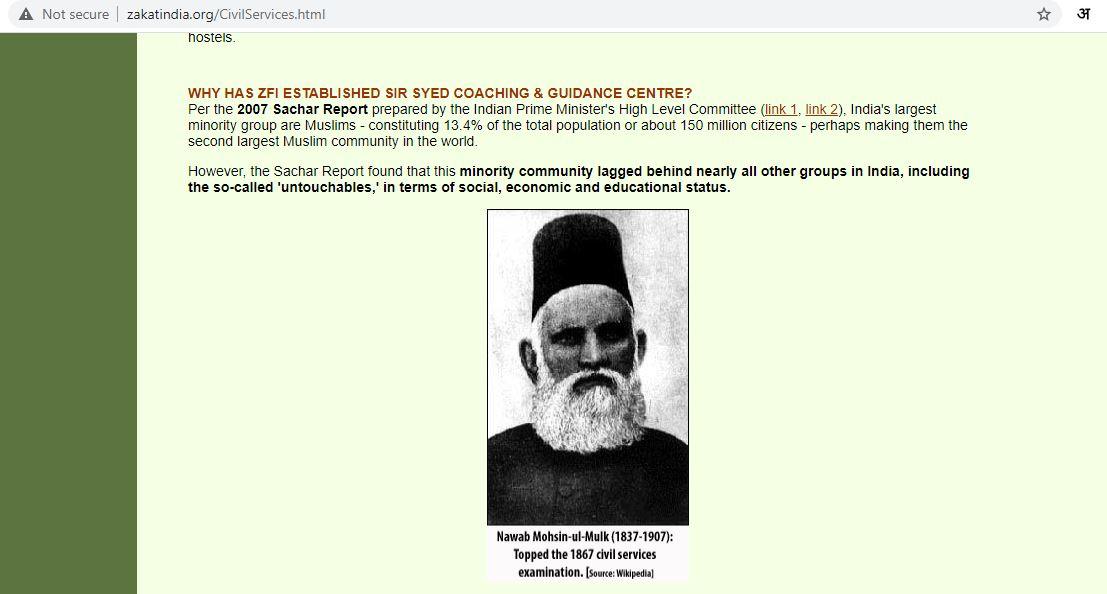 Zakat foundation