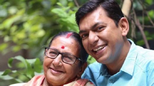 Chanchal Choudhary