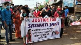 Saswati Jana Gangrape