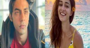 Ananya Pandey's connection with Aryan Khan in drugs case
