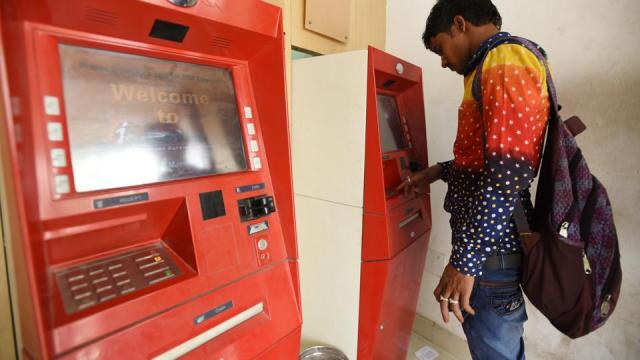 How to apply an ATM machine in your empty space