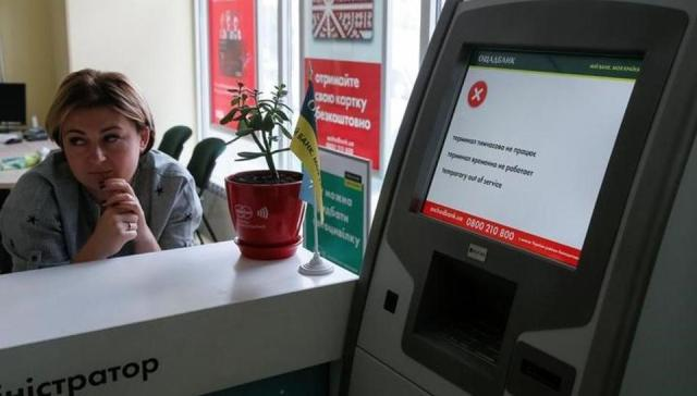 institutions employee ukraine oschadbank ukrainian terminal payment 323abdfc 5b5d 11e7 a7a5 fdf01393e65b How to save your computer from falling prey to Petya Ransomware attack?
