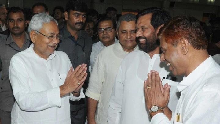 Bihar Cabinet Expansion Nitish Ar Govt Oath Taking