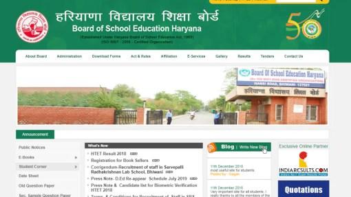 HTET 2018 results,Haryana TET,HTET result