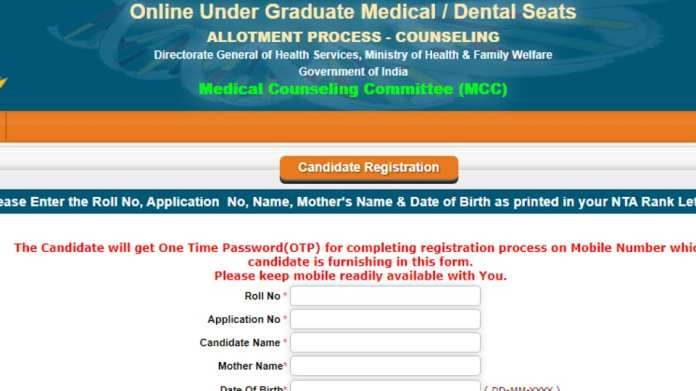 NEET 2020 counselling registration for 2nd round begins, here's how to register at mcc.nic.in