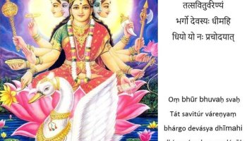 Laxmi Mantra / Mahalakshmi Mantra for Money and Wealth
