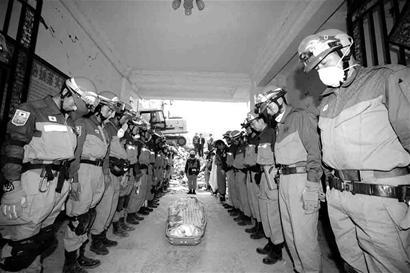 日本救援队