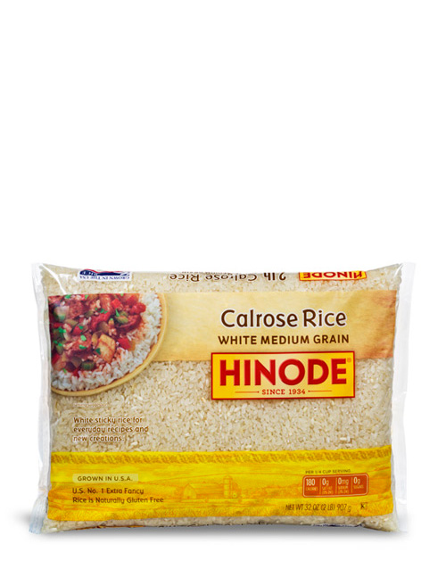 an image of the Calrose White Rice 2lb bag