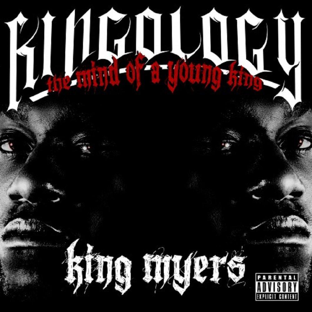 Kingology