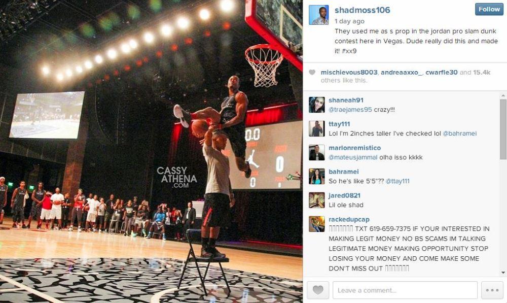 Bow Wow Jordan event