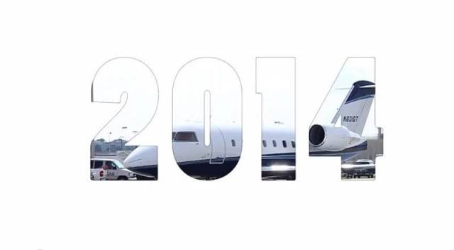 Future2014vid