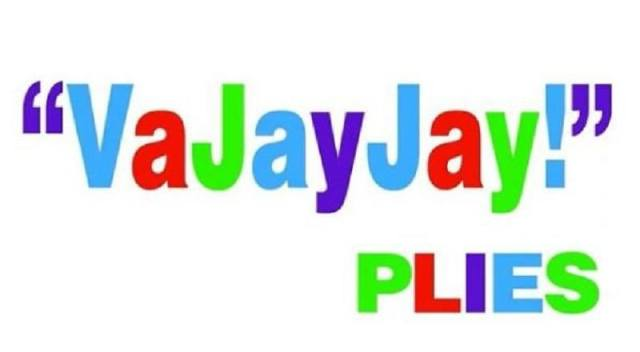 vajayjay