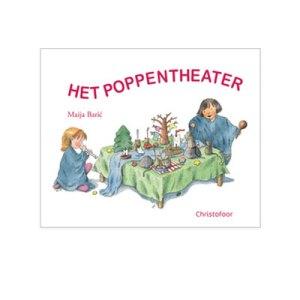 het poppentheater