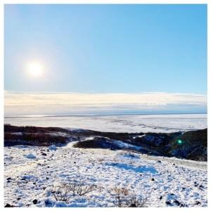 uitzicht ijsland basalten waterval skogafoss