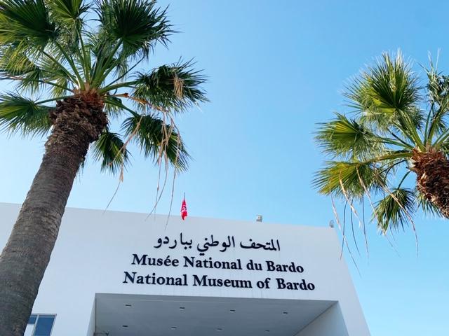 voorkant museum bardo tunis