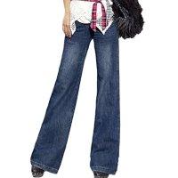 AvaCostume Women's Blue Wide Leg Flare Jeans
