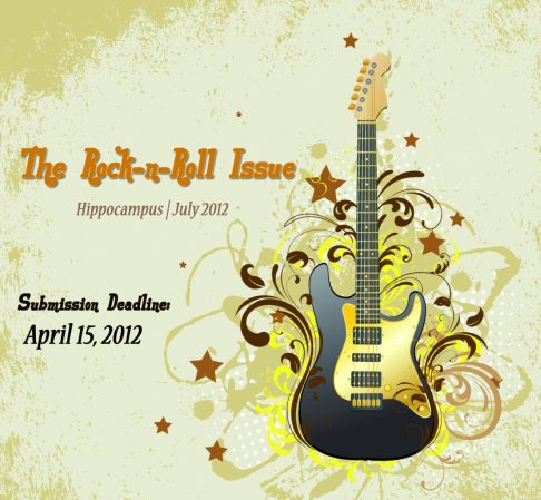 rock-n-roll issue graphic guitar with stars and swirls coming out