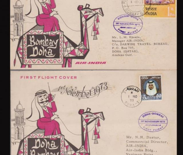 India 1973 Air India Bombay To Doha To Bombay First Flight Cover 2