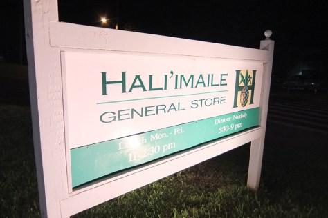 Haliimaile General Store 5 WEB