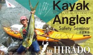 kayake382a4e38399e383b3e38388