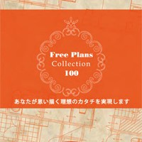 freeplans-01