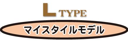 l-type