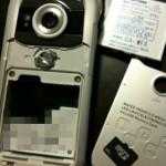 au_microSD1