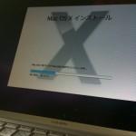 IMG_6807_11.jpg