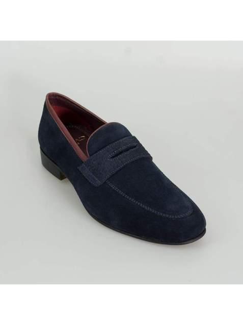 Cavani Branco Mens Navy Loafers - Loafers