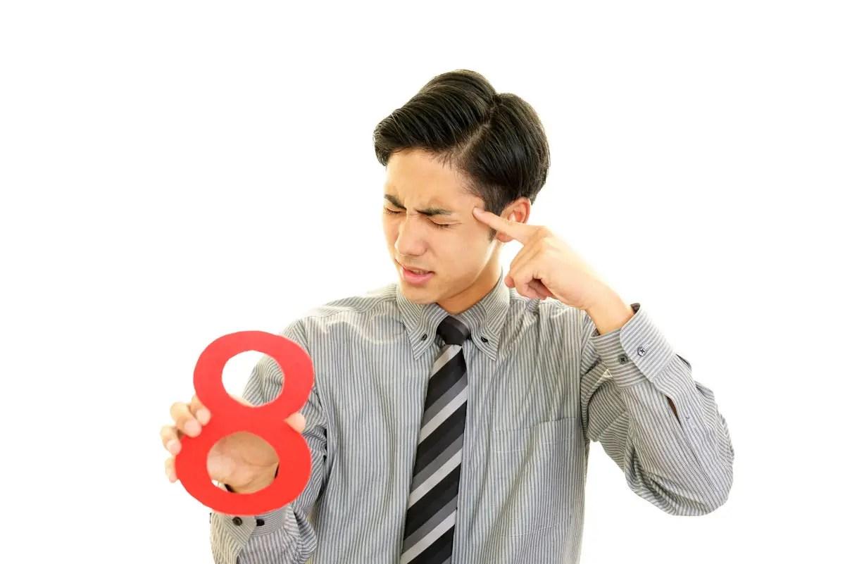 8 Considerations When Using A Job Description Template