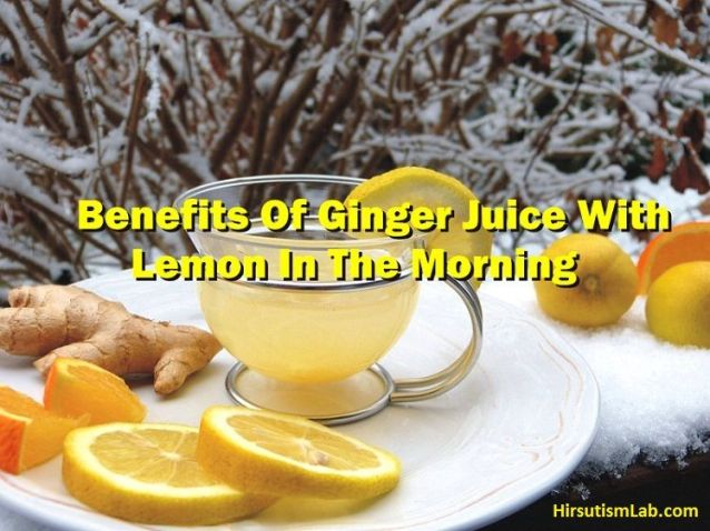 benefits of ginger juice with lemon in the morning