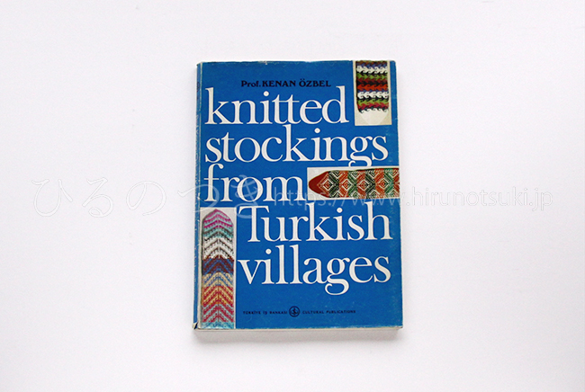 knittingstockingsfromturkishvillages