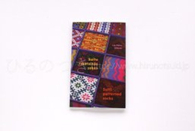suiti-patterned-socks