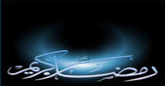 ramadhan-150x150.jpg