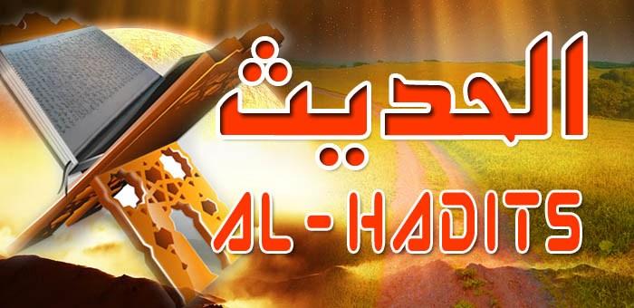 Hadits Nabi Seputar Hijab (2)