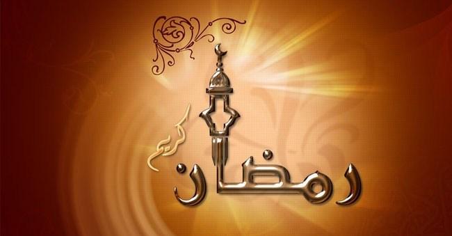 Wajibnya Puasa Ramadhan dan Beberapa Hikmahnya