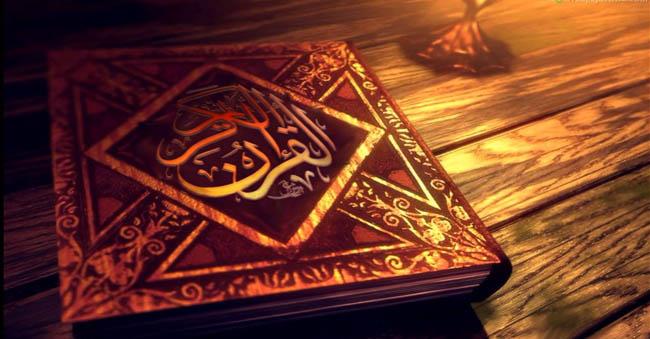 Keistimewaan Tilawah Al-Qur'an