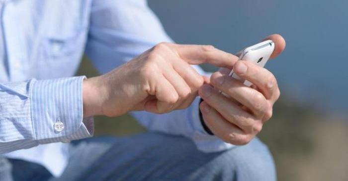 Cara Meraih Pahala Dengan Handphone