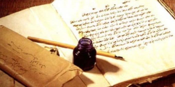 Renungan Ayat Amar Ma'ruf Nahi Mungkar