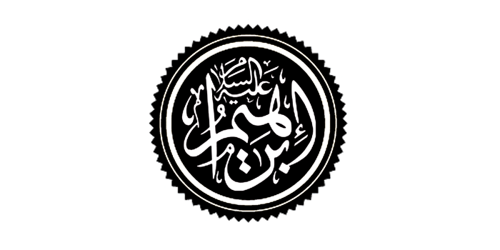 Ibrahim..png