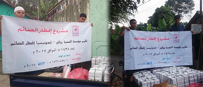 Yayasan-Al-Hisbah-Mengadakan-Acara-Buka-Bersama-Iftor-Jama'i.jpg