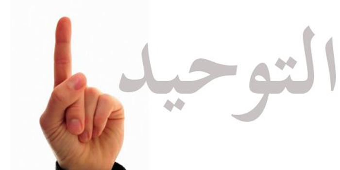 Ummu Sulaim Mengajarkan Kalimat Thayyibah