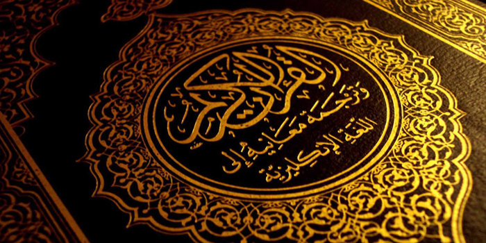 Aqidah-Kita-bag.10-Iman-Dengan-Kitab-Kitab-Allah.jpg
