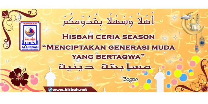 hisbah-ceria-season-1.jpg