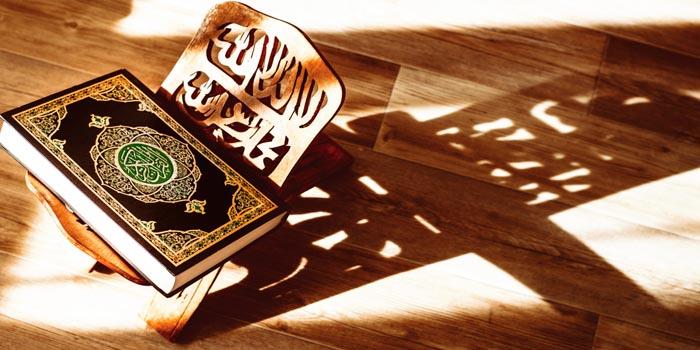 Ramaikan Rumah Kita dengan AL-QUR`AN !
